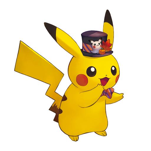 Sticker Pikachu Chenapan d'Halloween